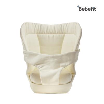 Bebefit Smart 智能嬰兒揹帶 - 嬰兒墊 ( 適合 0 - 6 個月使用 )