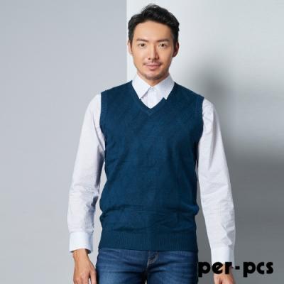 per-pcs 羊毛菱格V領毛衣_湖水藍(PW0753)