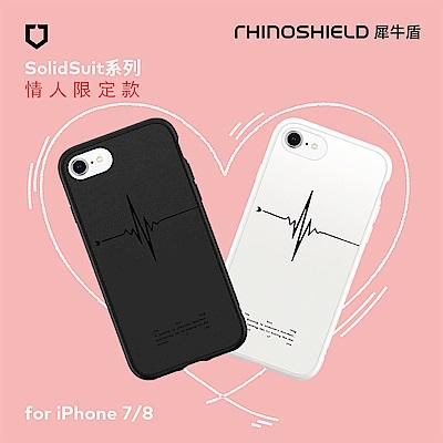 犀牛盾iPhone 8/7 Solidsuit經典防摔背蓋手機 心動的喃喃