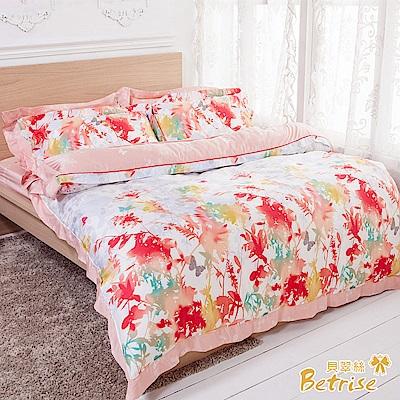 Betrise花意醉人  特大-頂級植萃系列 300支紗100%天絲八件式兩用被床罩組