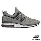 New Balance 復古鞋_WS574TRB_女性_鐵灰