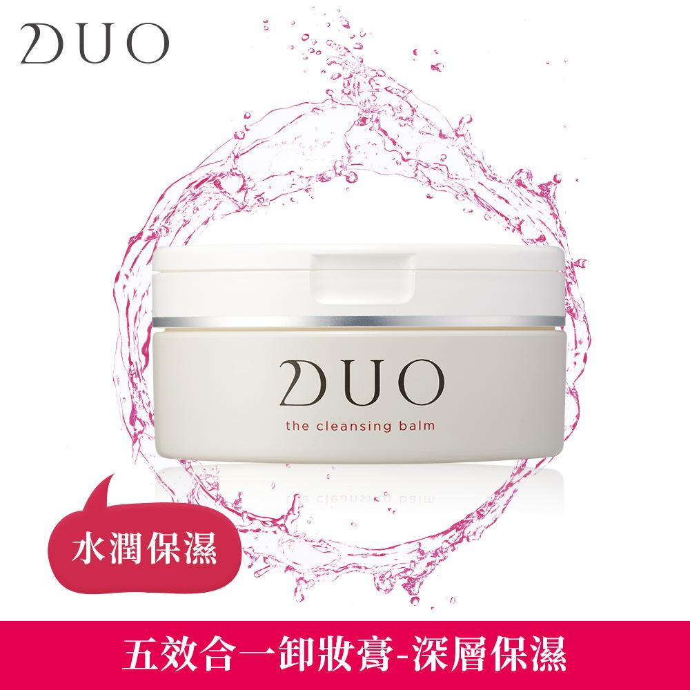 【DUO麗優】五效合一卸妝膏1入-深層保濕