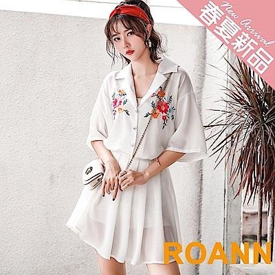 翻領刺繡上衣+百褶短裙兩件套 (白色)-ROANN