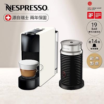 Nespresso Essenza Mini 純潔白 黑色奶泡機組合