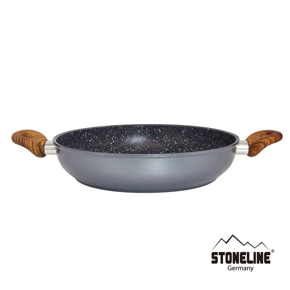 德國STONELINE 回歸自然系列淺湯鍋28cm