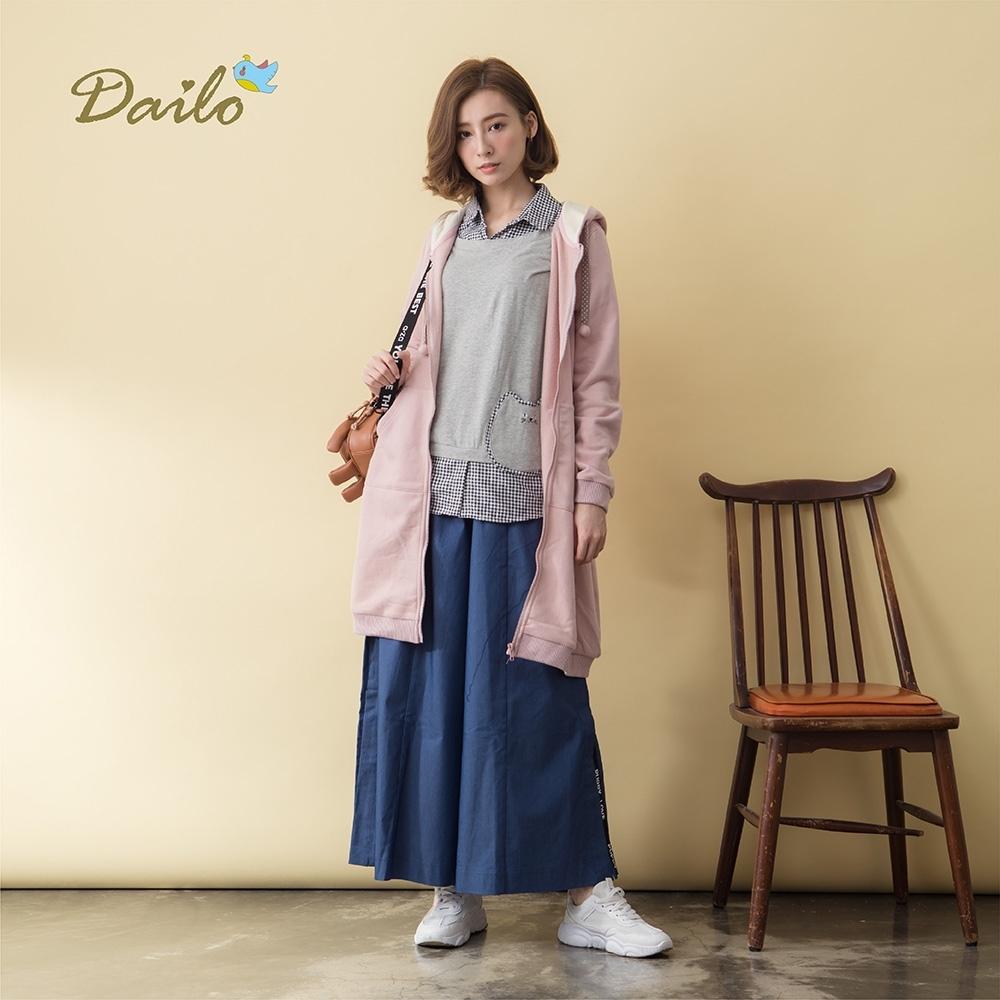 【Dailo】球造型抽繩連帽長版-外套(三色/版型適中)