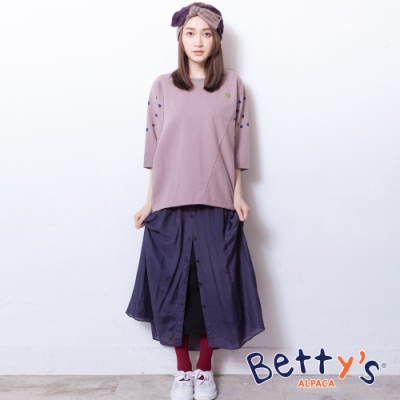 betty's貝蒂思 前開襟排釦造型長裙(深灰藍)