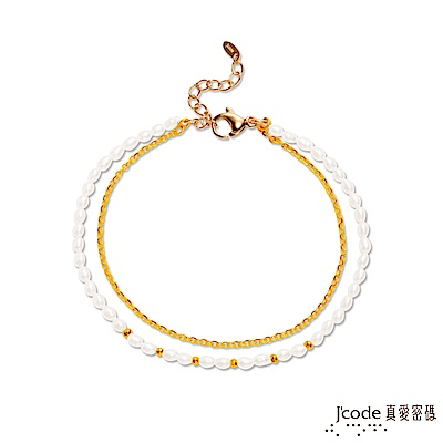 J'code真愛密碼 米粒黃金/天然珍珠手鍊-大珠雙鍊款
