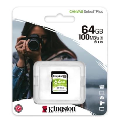金士頓 KINGSTON SDS2 SDXC 100MB 64G U1 A1 記憶卡