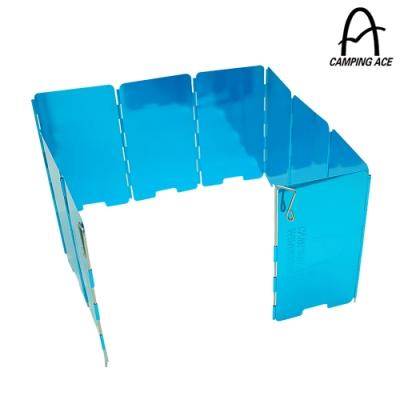 CAMPING ACE 野樂 10片中型擋風板 ARC-5102M / 藍色
