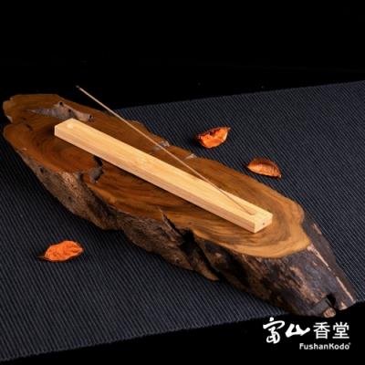 Fushankodo 富山香堂   205 竹臥香爐