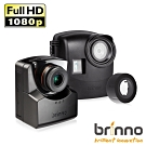brinno 縮時攝影相機TLC2020+電能防水盒ATH2000