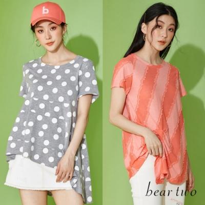 [時時樂限定]beartwo 品牌造型服飾 450-四款任選