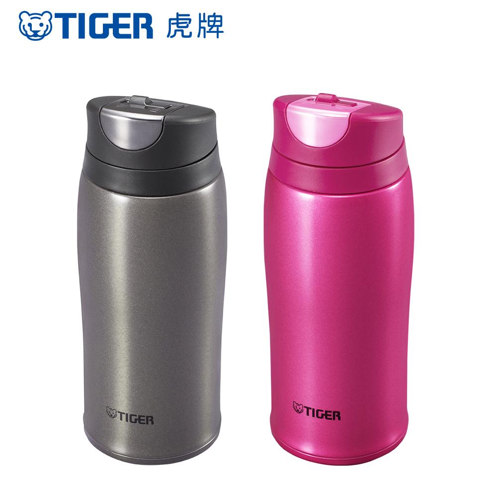 TIGER虎牌 彈蓋式曲線款360CC不鏽鋼保溫保冷杯(MCB-H036)