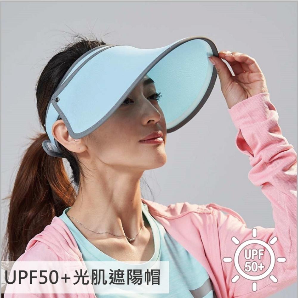 貝柔UPF50+光肌美顏遮陽帽-水藍