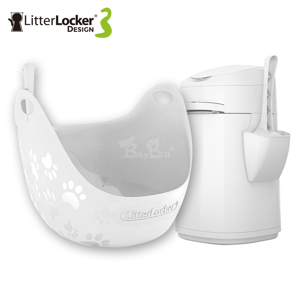 LitterLocker® Design 第三代貓咪鎖便桶+360°主子貓砂籃(白) 套組