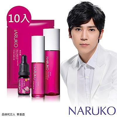 NARUKO牛爾 森玫瑰超水感保濕露+保濕精華+玫瑰果油+保濕面膜EX 10入