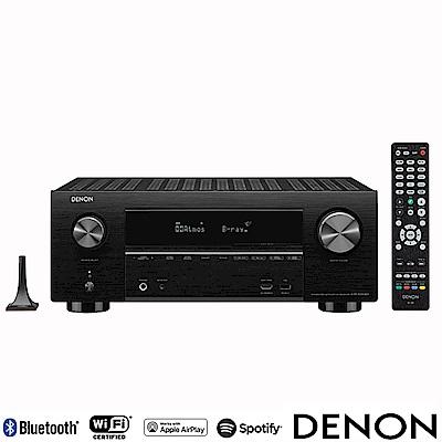 DENON 7.2聲道 4K超高清AV擴音機 AVR-X3500H