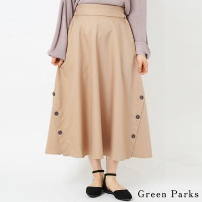 Green Parks 側鈕扣設計喇叭裙