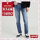Levis 男款 上寬下窄 502 Taper牛仔褲 淺藍水洗 彈性布料
