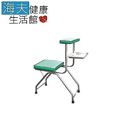 海夫 耀宏 YH081 側坐 注射椅