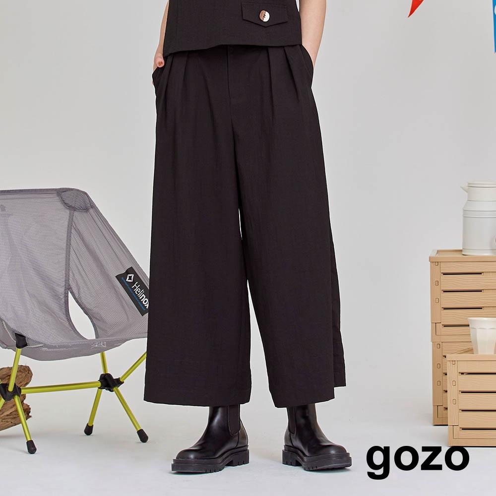 gozo-打褶裝飾釦寬褲(兩色)