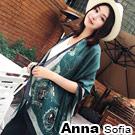 AnnaSofia 瀲灩宮廷風 亮緞面仿絲披肩絲巾圍巾(綠黑系)