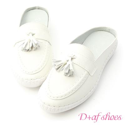 D+AF 舒適生活.超軟縫線底小流蘇穆勒鞋*白