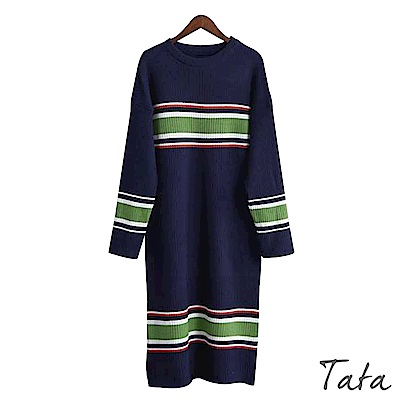 坑條拼色針織洋裝 TATA