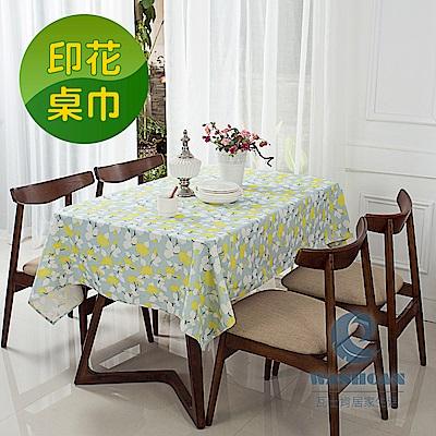 Washcan瓦士肯 清新印花桌巾-熱情島嶼 120x120cm