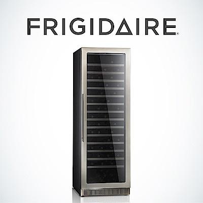 Frigidaire富及第 Seamless 不鏽鋼酒櫃165瓶裝 FWC-166SSN