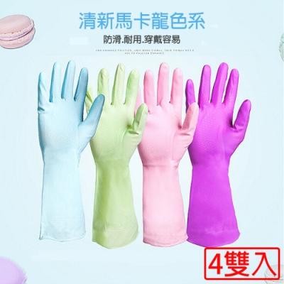 【挪威森林】好乾淨超耐用馬卡龍洗碗手套L(4雙)