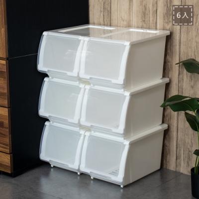 聯府直取式整理箱15L(6入)收納箱V15