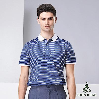 JOHN DUKE簡約經典休閒男紳POLO衫_藍條(60-9V6508)