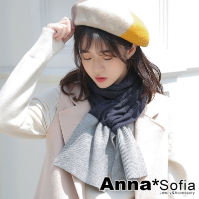 AnnaSofia 拼色質感直條 保暖交叉圍脖圍巾(墨藍+灰系)