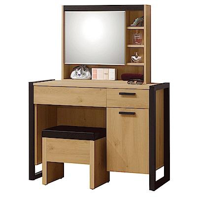 文創集 比爾時尚3.3尺開合式鏡面化妝台/鏡台(含化妝椅)-100x40x136cm免組