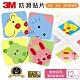3M 防滑貼片-動物(12片入)-圖案隨機出貨 product thumbnail 1