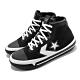 Converse 籃球鞋 All Star Pro BB 運動 男鞋 避震 包覆 經典元素 球鞋 穿搭 黑 白 170423C product thumbnail 1