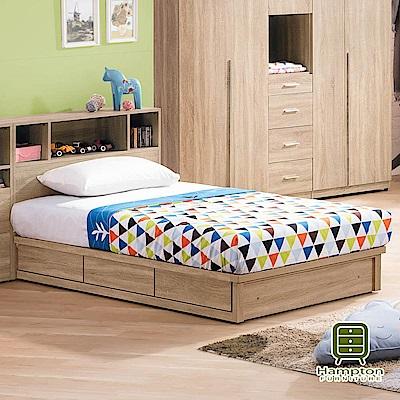 漢妮Hampton薩赫森系列3.5尺收納式三抽床組-106x218x90cm