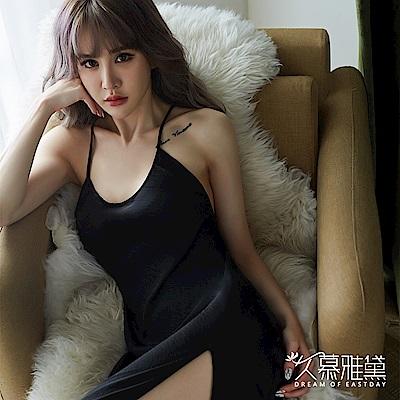 性感睡衣 優雅簡約交叉露背吊帶長裙。黑色 久慕雅黛