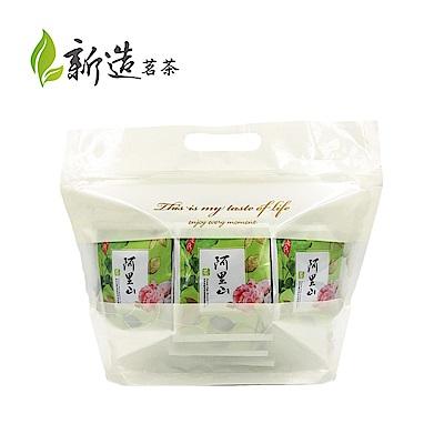 【新造茗茶】精選阿里山高冷茶三角立體袋茶包(40入/袋)