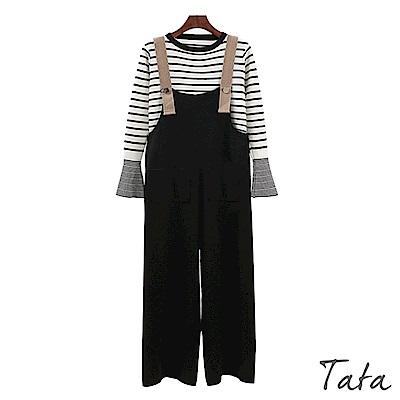 兩件式針織吊帶褲套裝 共二色 TATA