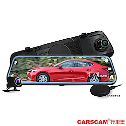 CARSCAM行車王 GS9300 GPS測速全螢幕觸控後視鏡行車記錄器-加贈32G記憶卡