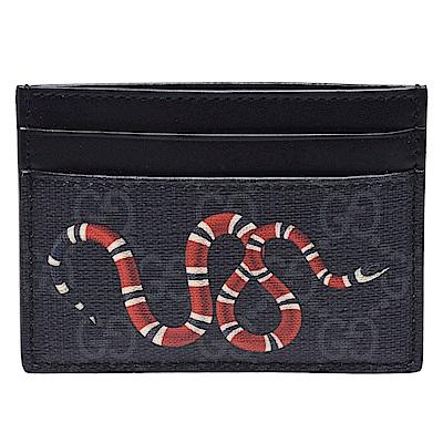 GUCCI 經典GG PLUS雙G防水皮革飾邊蛇型圖騰萬用票卡/證件名片夾(黑灰)