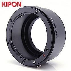Kipon鏡頭轉接環 NikonF-FX
