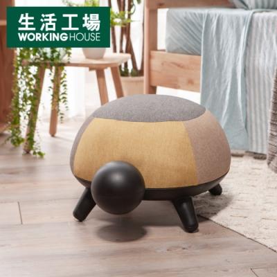 【滿1500現折88-生活工場】時尚生活造型椅凳-烏龜