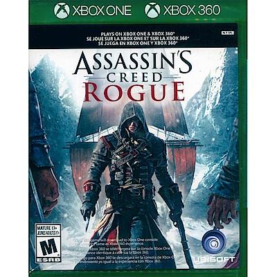 刺客教條:叛變 AssassinCreed: RogueXBOX ONE 英文美版