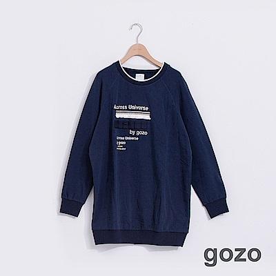 gozo 大學系民俗風logo圓領棉T(三色)