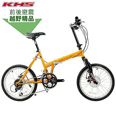 KHS功學社 F20-D 鉻鉬鋼24速前後避震碟煞折疊單車-芒果黃