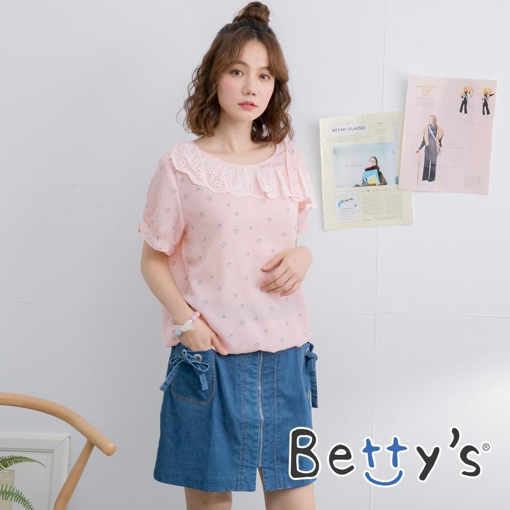 betty's貝蒂思 口袋綁結牛仔短裙(淺藍)